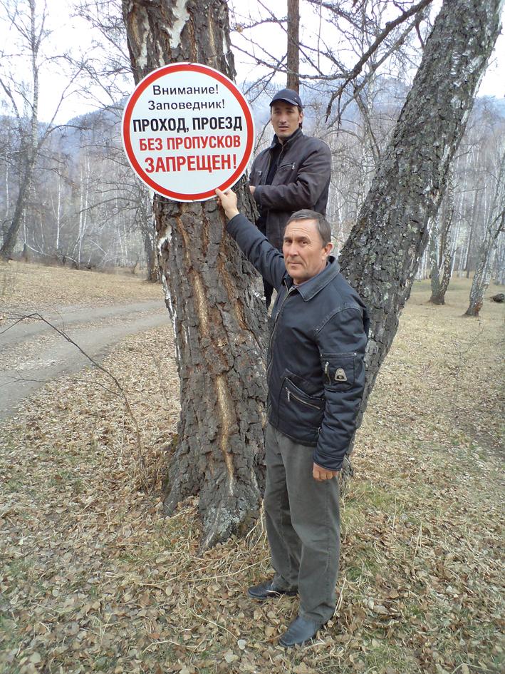 запрещена стараться равно рыбная ловля  во  заповеднике