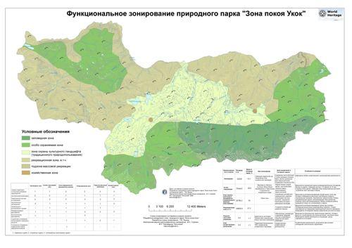 Схема природного парка